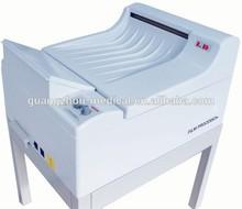 MCXA-P015.2L Medical Automatic X-ray Film Processor