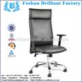 Gente alta muebles y roscado silla venta para sillas de oficina de venta al por mayor del sexo muebles BF-8106A-1