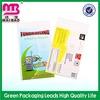 eco reusable biodegradable grey poly mail bag plastic mailing bag