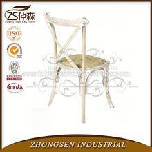Chairs Modern