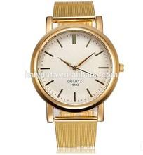 New fashion Luxury Gold Watch Mesh Alloy Band Women Quartz Dress Watch