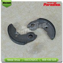 43CC52CC Gasoline Grass Cutter Metal Clutch Shoe