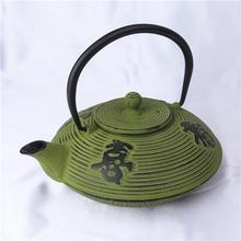 Cute pattern stainless steel 2.5l sound kettle