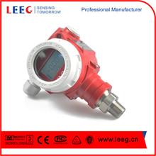 pressure tank air pressure transmitter for mine coal industry