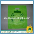 Food packaging biodegradable plastic bags ELE-CN0482 Christmas greeting card
