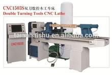 double cutters cnc wood turning lathe CNC1503S wood round rod milling machine