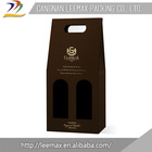 Best Manufacturers in China Free Sample Factory Price Leather 2 Bottles Wine Box
