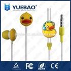 Custom PVC Earbuds