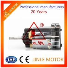 24V driect drive motor for hydraulic drive wheel motor