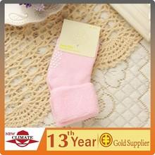 cheap joyful baby socks with rubber soles children