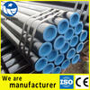 Reasonable price Fluid Gas Oil API Pipe In China