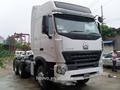 China de sinotruk howo camiones de remolque, la cabeza de camiones, carro del tractor de sinotruk- carro 6x4 camión tractor