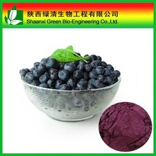 Natural Organic Acai Berry Extract for Skin/Weight Loss Function Acai Fruit Extract Powder