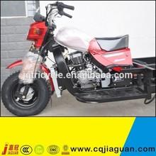 3 Wheel Motorcycle Kits