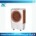 Sólo de refrigeración de aire acondicionado/de ventilación del ventilador enfriador mejor que chigo aire acondicionado/de enfriamiento por evaporación del sistema