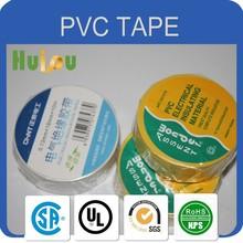 achem wonder manufacturer of pvc insulation tape / pvc brand tape