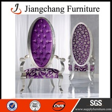 Wedding Furniture Round Back King Chair JC-K117