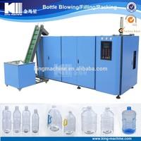 PET Bottle Production Line / Plastic Bottle Blowing Machine