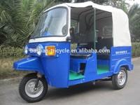 china bajaj passenger tricycle,China made bajaj style