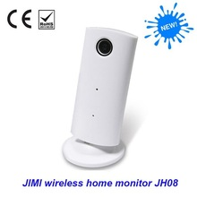 IP camera distributor with best quality and factory bottom price