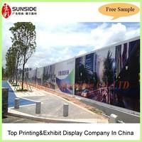 Roadside Flag Banner Printing/Backpack Roadside Outdoor Advertising Banner Suppliers