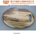 bord de coupe outil de cuisine en bois