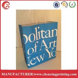 large designer paper shopping bag
