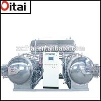 Hot water spray retort sterilizer autoclave/sterilization autoclave