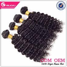 Xuchang factory wholesale black short hair brazilian weave