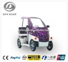 Passenger car Mini passenger Touring coaches