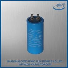 450v 4uf mkp sh cbb60 capacitor