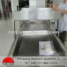 2012 hotsale sea food double room vacuum packing machine