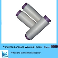 2014 Wholesale factory price good quality virgin spun 100%polyester yarn made in china