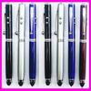 2015 New Products Wholesale Red Laser Pen