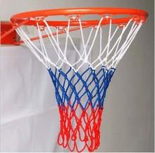 R/W/B basketball net