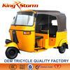 2014/ 2015 new style cheap price and high quality indian bajaj tricycle,bajaj tuk tuk taxi for sale,bajaj moto taxi
