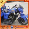 motocicleta de tres ruedas para carga abierta made in China
