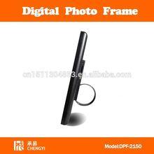 2015 newest21.5mini keyring digital photo frame