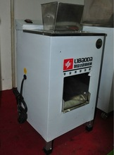 Electric pork meat cutting machine for home SX-300