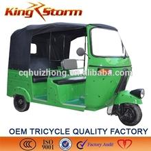 KST200ZK 200cc Water Cooling china supplier Good Quality Motorized 3 Wheeler motorcycle Bajaj Tuk Tuk for Sale
