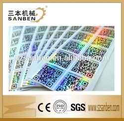 Manufacture label machine for label printing label sticker