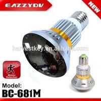 Fashionable best sell BC681M gsm hidden camera mvs01