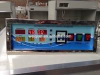 New type XM-18D intelligent hatch controller