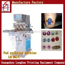 4 color conveyor cup, toy pad printing machine