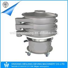 S49-1000 circular separating screener manufacturer vibrator sieve machine