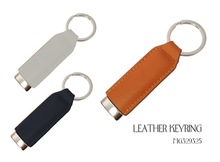 Promotional genuine real leather / artifical PU leather key holder ring, keyring, keychain, key chain, key tag