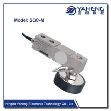 Single beam load cell weighing load sensor