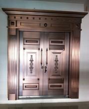 AFOL safe, luxury, exterior villa door
