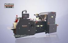 WFD-400 HIGH SPEED PAPER FOOD BAG MACHINE