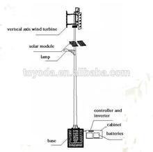 300W-10KW wind solar hybrid system low rpm wind turbine